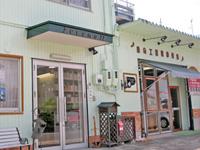 株式会社 親和楽器 茶屋が坂本店