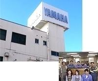 ヤマハピアノサービス株式会社大阪センター