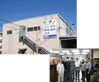 ヤマハピアノサービス株式会社横浜センター