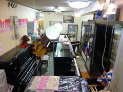 神奈川ピアノ調律センター 美音調律会(美音調律研究所)