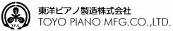 東洋ピアノ製造株式会社のロゴマーク