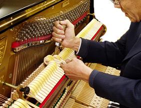 株式会社昭和楽器