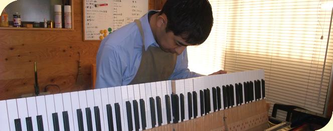 シオンピアノ工房