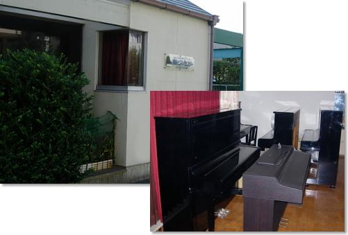博多ピアノセンター