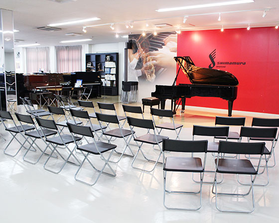 島村楽器株式会社ピアノセレクションセンター