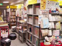 松田楽器店
