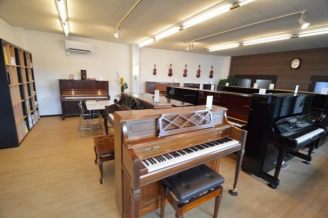 響楽器 高木ショールーム