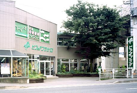 ピアノプラザ群馬高崎本店(日本ピアノホールディング株式会社)