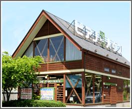 ピアノハウス水戸(茨城県ピアノ卸売センター直販部)