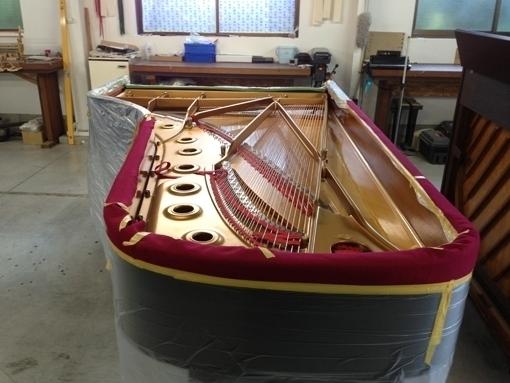 株式会社古城ピアノ社買取部