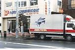 ハタケヤマ楽器株式会社