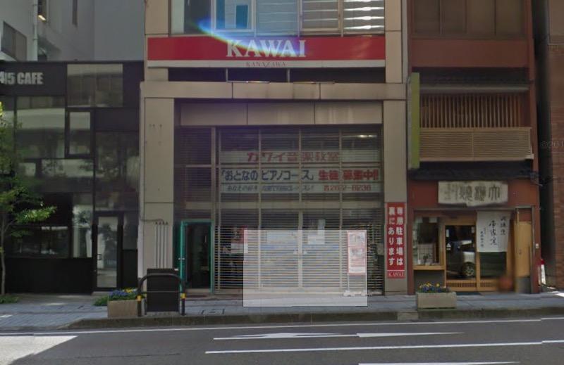 カワイ金沢ショップ