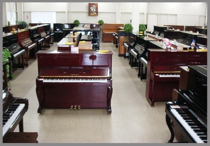 株式会社ピアノ家具センター