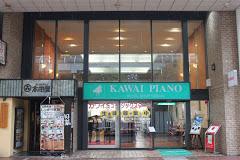 カワイミュージックショップ仙台