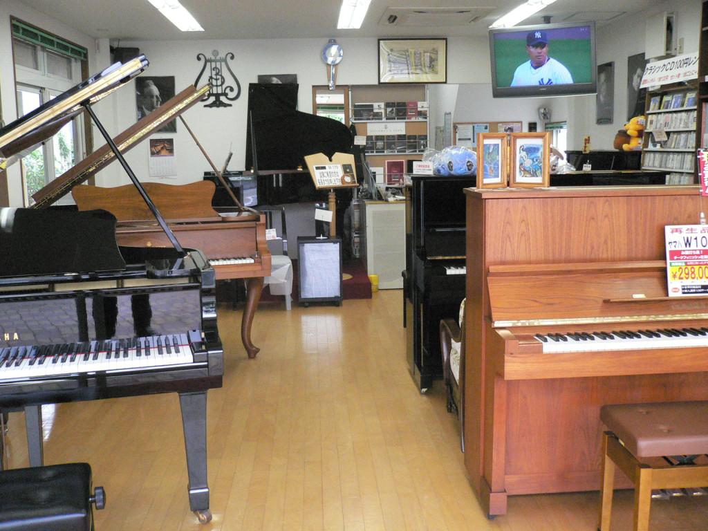 音工房ピアノフォルテ