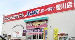 エーワン豊川店