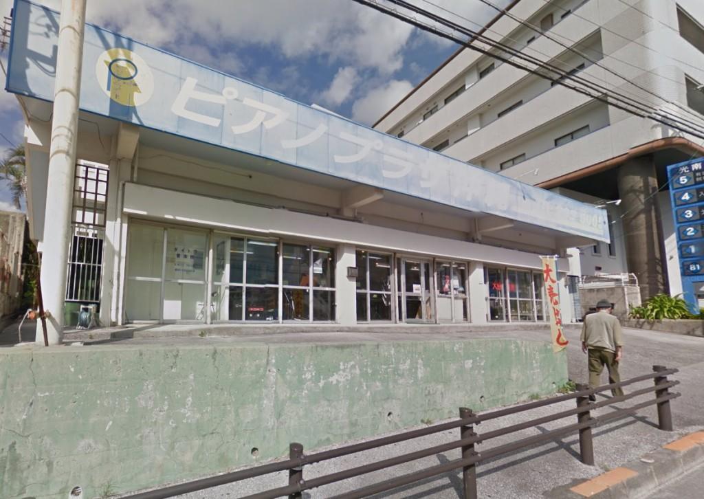 ピアノプラザ沖縄