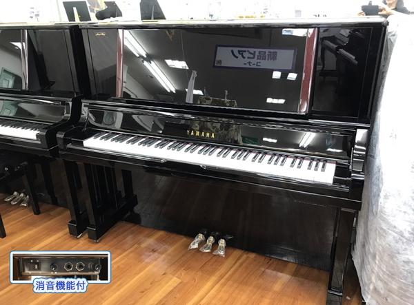 YU50SBの画像